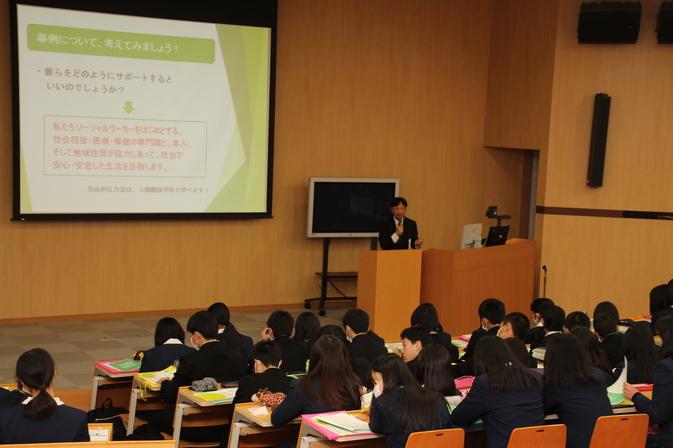 【高大連携】大分南高校福祉科が大学体験