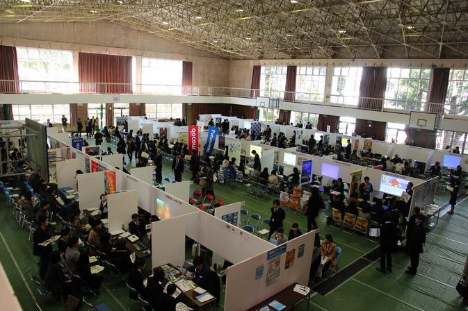 「業界&仕事研究フェア」を開催しました