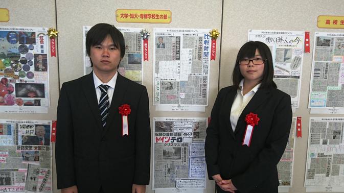 「おおいた切り抜き新聞グランプリ」で沓掛さん・油野さんがグランプリに!