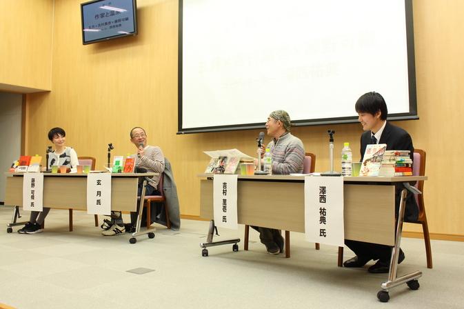 特別講演会「温泉と文学」を開催しました
