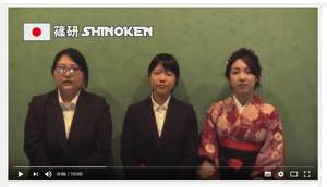 shinoken.jpgのサムネイル画像