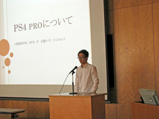 別府大学外国人留学生による日本語スピーチコンテストを開催しました