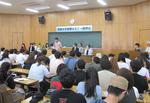 第46回別府大学国際セミナーが無事終了