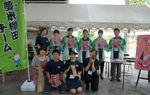 【夢米棚田サークル】大分農業文化公園で「シットウの日」イベントが行われました
