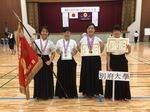 【なぎなた部】九州大会で団体優勝しました