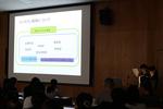 食物栄養学科で卒業論文発表会を開催しました