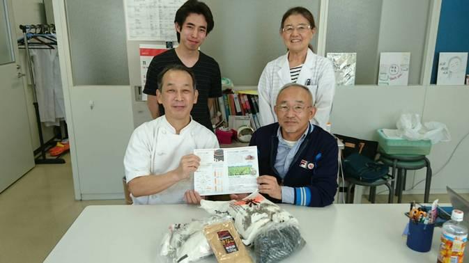 宇佐市特産黒大豆を用いた「クロダマルパン」商品化に着手(第一回報告)