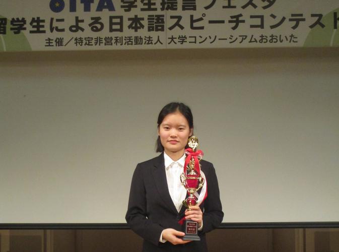 留学生による日本語スピーチコンテストで、朱さんが入賞しました