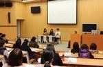 【高大連携】津久見高校PTAの皆さまが大学体験をしました