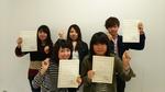 「国内旅行業務取扱管理者試験」に5名が合格!