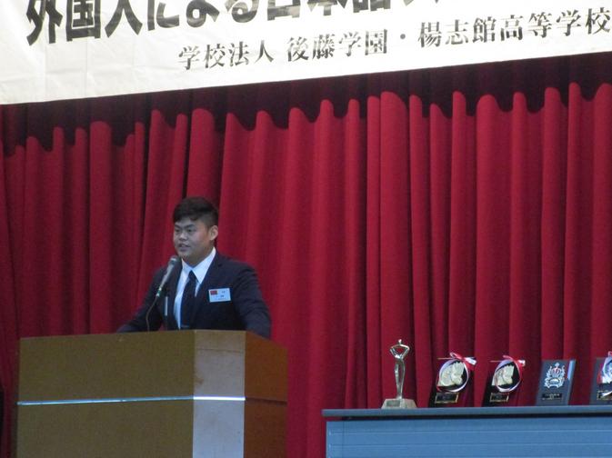 日本語スピーチコンテストで于 暁贇さん(中国出身)が優秀賞に入賞しました