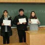 日本語教育研究センター2017年度後期優良賞を授与しました