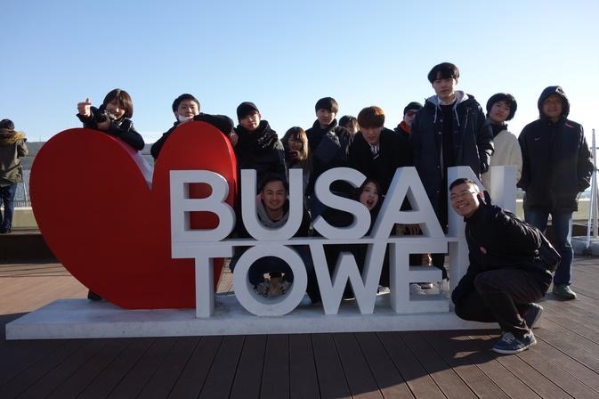 【海外研修】韓国・釜山と慶州で学ぶ!遊ぶ!