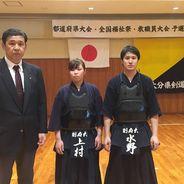 【剣道部】全日本都道府県対抗剣道優勝大会に出場が決まりました。