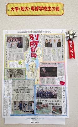 国際言語・文化学科3年 髙野明日香さん
