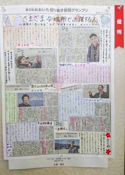 史学・文化財学科1年 比嘉瑠美さん
