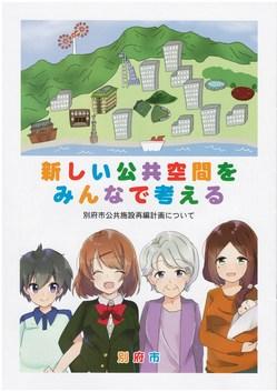 manga_leaflet.jpg