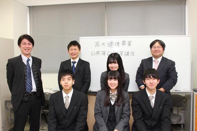 明豊高等学校と高大連携日商簿記検定対策を実施しました