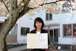 【食物栄養学科】高松伸枝教授が、「全国栄養士養成施設協会」の会長顕彰を受賞しました。