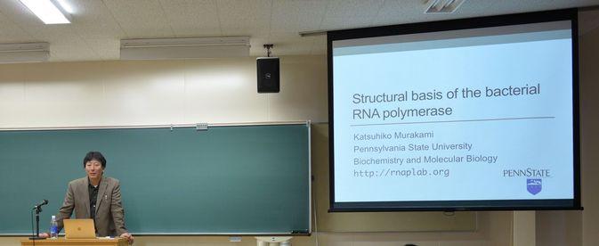 ペンシルベニア州立大学の村上勝彦教授を迎え、大学院公開セミナーを行いました