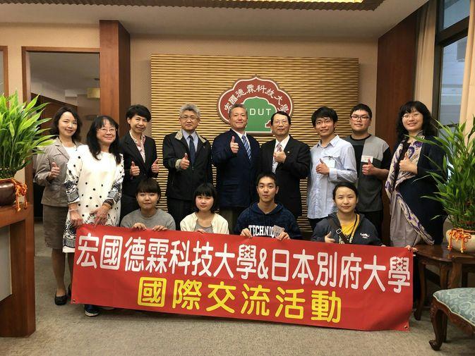 台湾の宏国徳霖科技大学を訪問しました