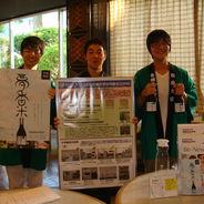 【発酵食品学科】学生が漬物協会通常総会でブースを出展しました。