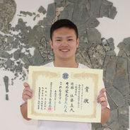 国際言語文化学科の佐藤真大さんが、空手の九州大会で優勝しました