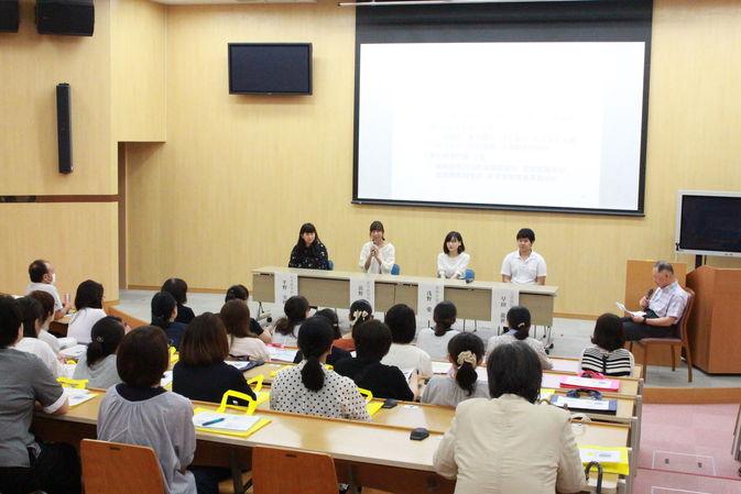 【高大連携】別府翔青高校PTAの皆さまが大学体験をしました。