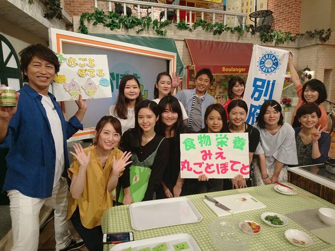 【食物栄養学科】OBS「かぼすタイム」に学生が出演しました。