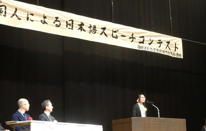 外国人による日本語スピーチコンテスト最優秀賞を受賞しました