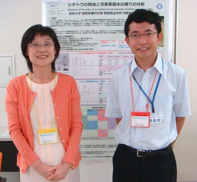 【発酵食品学科】棚田リーダーが学会でシチトウイについて発表しました!