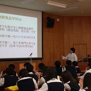 【高大連携】大分高校2年生が「1日大学体験」を行いました