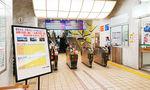 アートプロジェクト第三弾!別府駅の作品完成 国民文化祭に合わせて展示!!