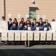 【食物栄養科学部】玖珠美山高等学校の「美山マルシェ」に参加しました