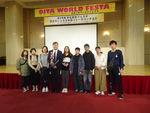 OITA学生提言フェスタで優秀賞を受賞しました
