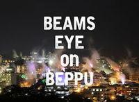 BEAMSEYEONBEPPU_メインビジュアル.jpgのサムネイル画像