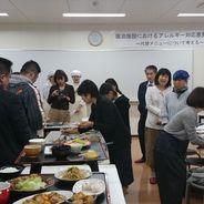 【食物栄養学科】食物アレルギー代替メニューの意見交換会が開催されました