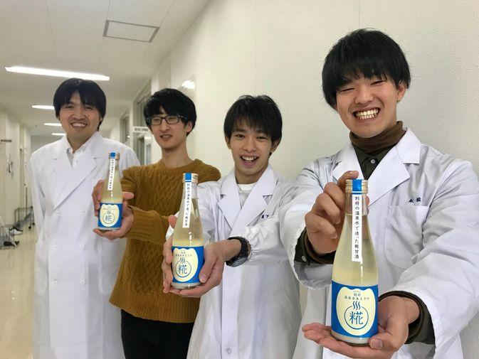 発酵食品学科開発の「別府温泉水あまざけ」を19日より販売します