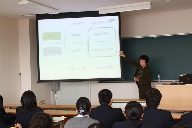 【高大連携】佐伯豊南高校2年生が「1日大学体験」をしました