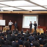 国際経営学部創設10周年記念式典を開催しました