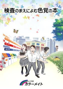 Kim manga.jpg