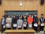 「別府大学日本語朗読コンテスト」を開催しました。