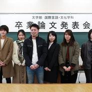 【国際言語・文化学科】平成30年度卒業論文発表会を開催しました