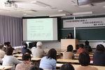 日本語講演会を本学で実施しました