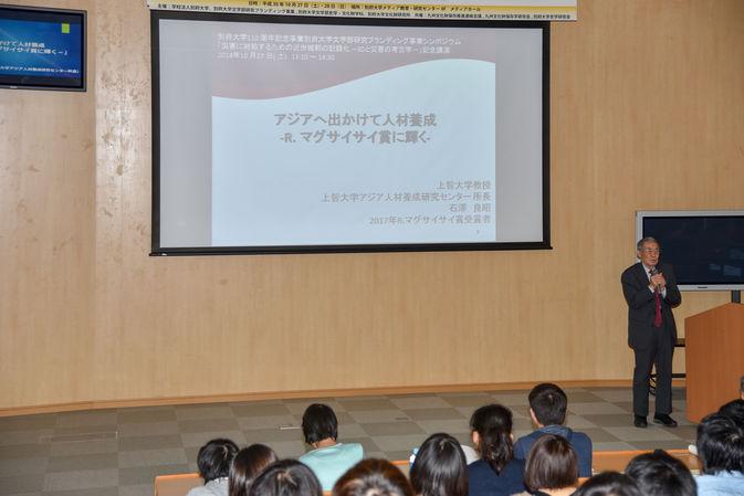 【私立大学研究ブランディング事業】「災害に対処するための近世城郭の記録化ー3Dと災害の考古学ー」を開催いたしました。