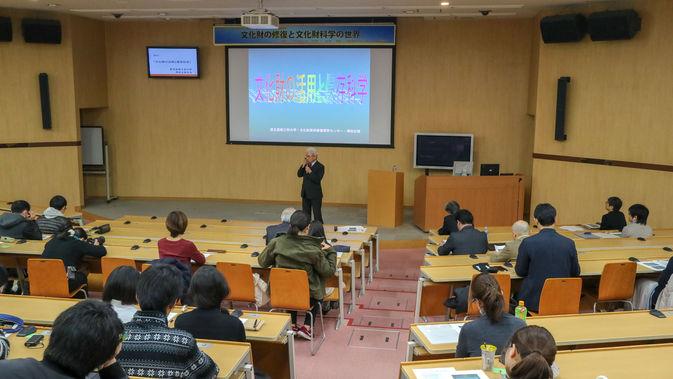 【私立大学研究ブランディング事業】「文化財の修復と文化財科学の世界」を開催いたしました。