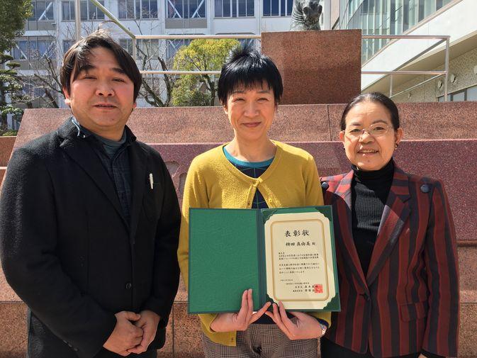 本学大学院修了生が日本生殖心理学会で優秀論文賞を受賞