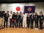 ライオンズクラブの新春合同例会に留学生が参加しました