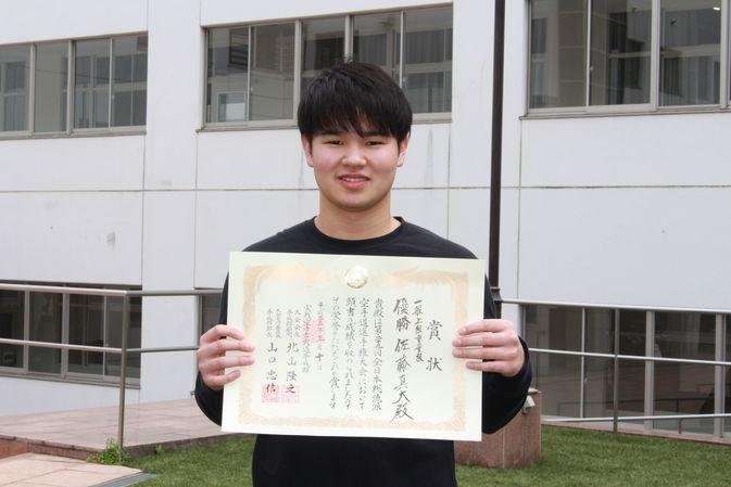 佐藤真大さんが空手の全国大会で優勝しました