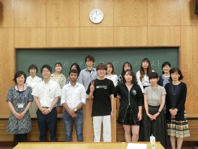 【日本語教育研究センター】別府大学日本語スピーチコンテストを開催しました